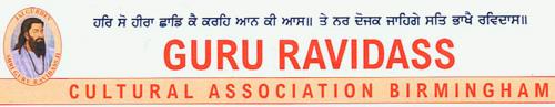 Guru Ravidass Bhawan